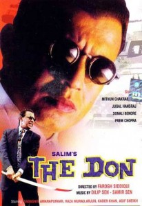 The Don (1995)