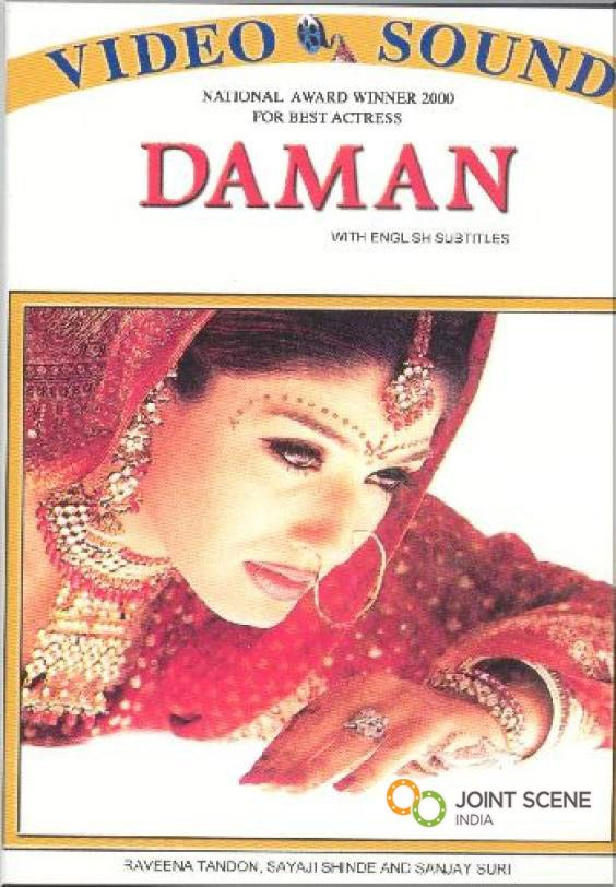 Daman – A Victim of Marital Violence (2001)
