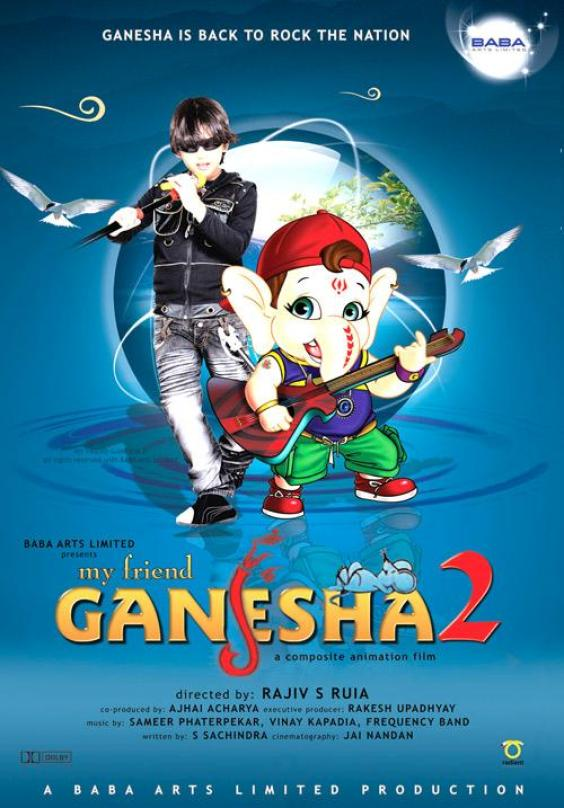 My Friend Ganesha 2 (2008)