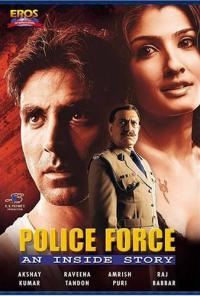 Police Force – An Inside Story (2004)