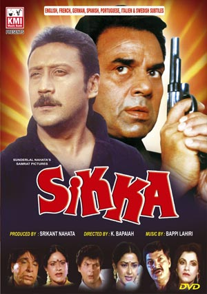 Sikka (1989)