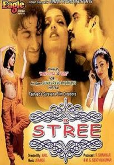 ek stree 2000 full movie watch online free. Black Bedroom Furniture Sets. Home Design Ideas