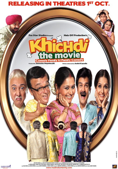 Khichdi – The Movie (2010)