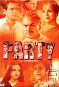 Party (1984)