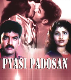 Pyasi padosan movie download