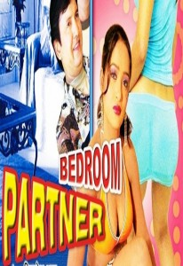 Bedroom Partner (2007)