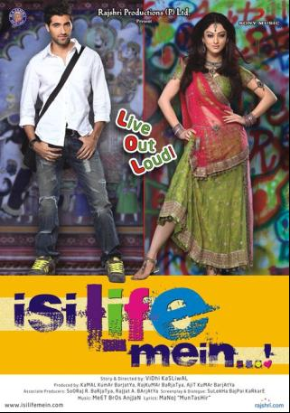Isi Life Mein…! (2010)