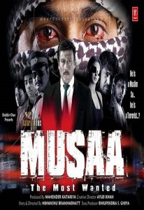 Musaa – The Most Wanted (2010)