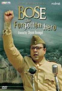 Netaji Subhas Chandra Bose: The Forgotten Hero (2005)