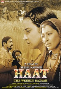 Haat-The Weekly Bazaar (2011)