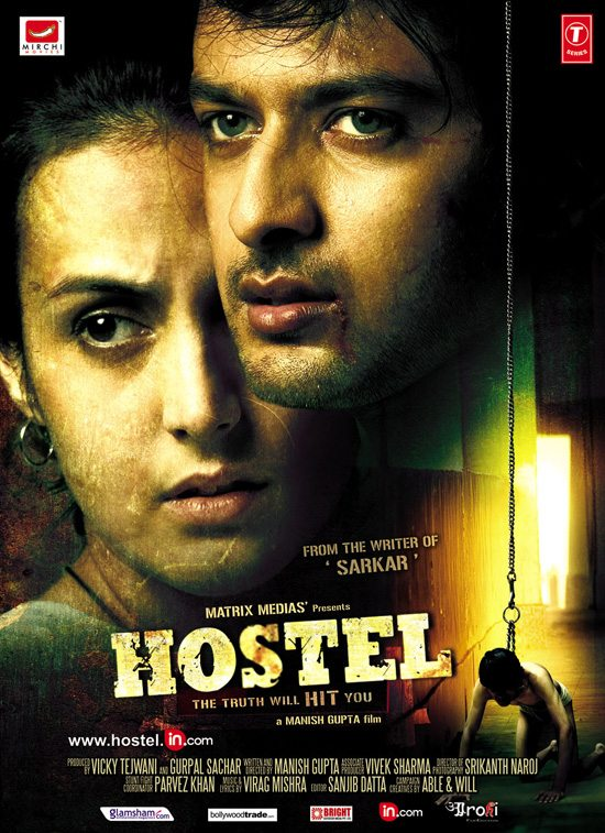 Hollywood Horror Movies List In Hindi