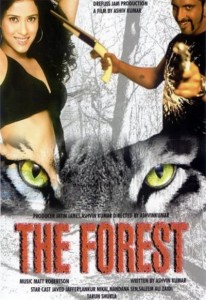 The Forest (2006)