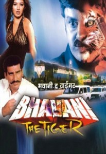 Bhavani – The Tiger