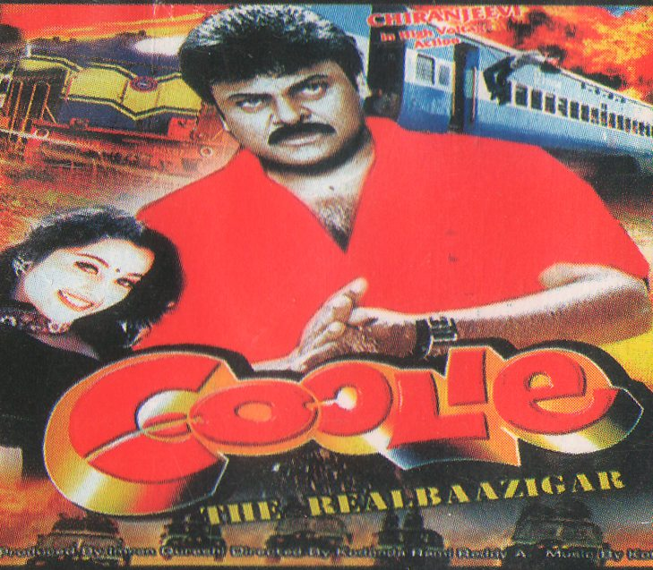 Coolie The Real Baazigar (2008)