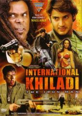 International Khiladi – The Iron Man