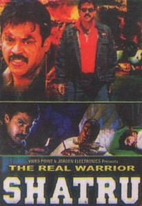 The Real Warrior – Shatru