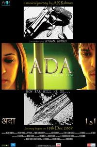 Ada… a way of life (2011)