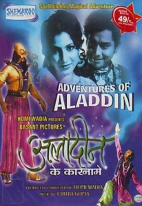 Adventures of Aladdin (1978)