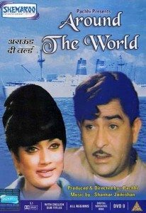 Around the World (1967)