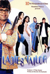 Ladies Tailor (2006)
