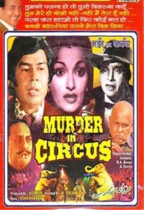 Murder In Circus (1971)