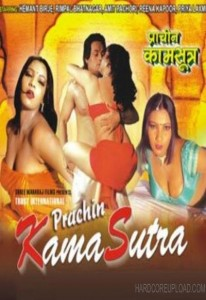 Prachin Kamasutra Hot Hindi Movie