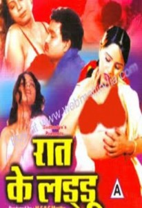 Raat Ke Laddu Hot Hindi Movie
