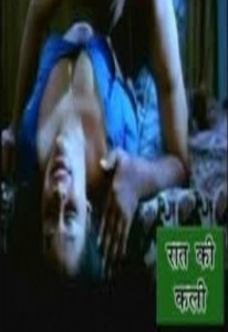Raat Ki Kali Hot Hindi Movie