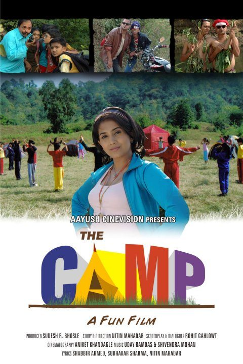 The Camp (2010)
