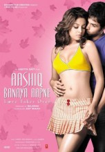 Aashiq Banaya Aapne – Love Takes Over (2005)