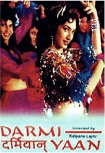 Darmiyaan: In Between (1997)