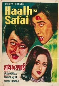 Haath Ki Safai (1974)