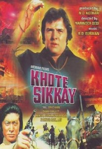 Khhotte Sikkay (1974)