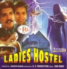 Ladies Hostel (1990)