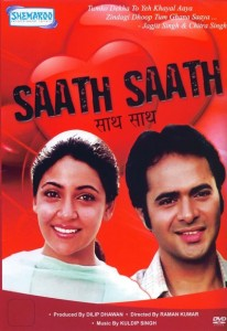 Saath Saath (1982)