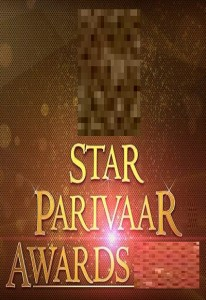 Star Parivaar Awards (2011)