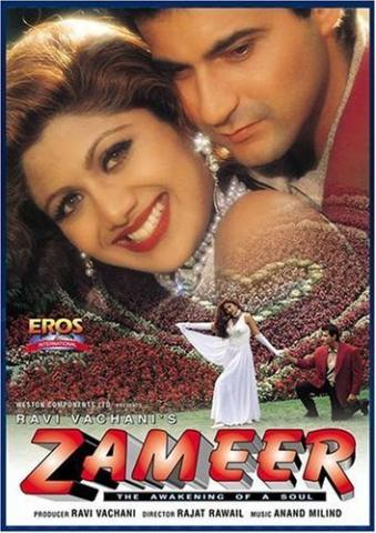 Zameer: The Awakening of a Soul (1997)
