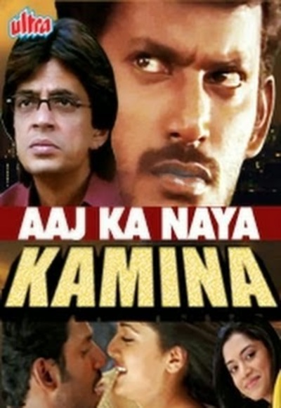 Aaj Ka Naya Kamina Full Movie In Hindi