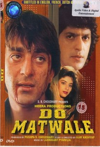 Do Matwale (1991)