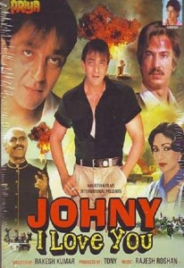 Johny I Love You (1982)