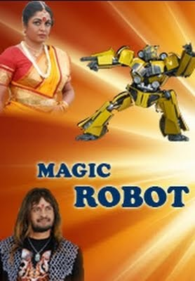 Magic Robot (2010)
