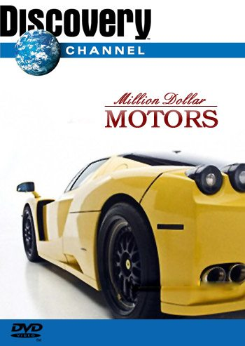 Discovery Channel Million Dollar Motors – Documentary