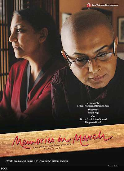 Memories In March (2011)