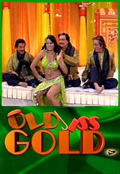 old iss gold 2007 full movie watch online free
