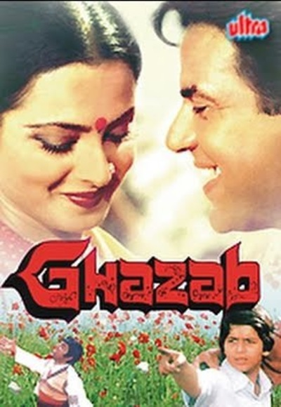 Hindi Movies With English Subtitles