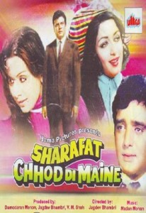 Sharafat Chod Di Maine (1976)