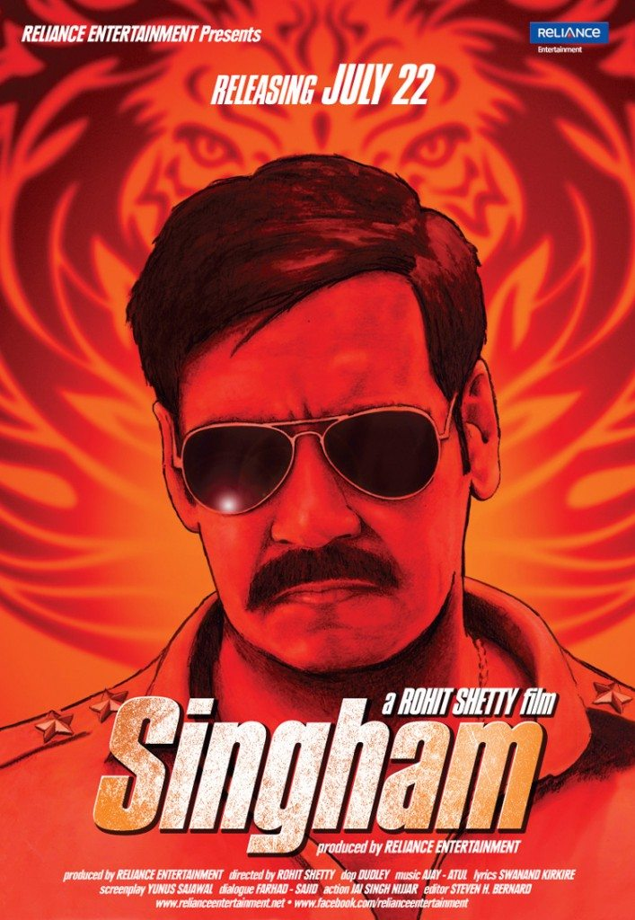 singam full movie  for free