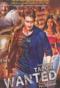 Tapori Wanted (2006)