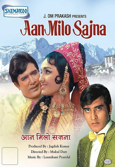 Aan Hindi Full Movie