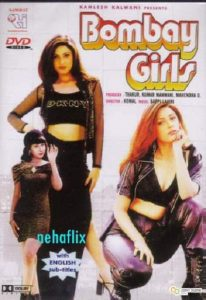 Bombay Girls (2001)